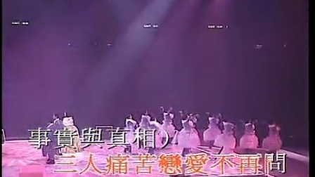 宝丽金25周年演唱会_高清