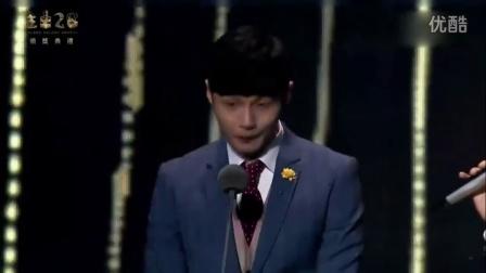 26届金曲奖李荣浩cut