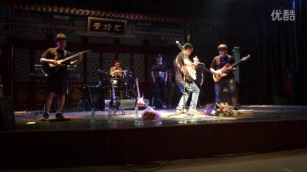 北京市昌平区纪念BEYOND乐队专场活动  之  《不再犹豫》(2015/06/27)