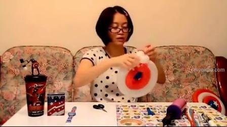 美国队长盾牌魔术造型视频教程-新手老手必学造型