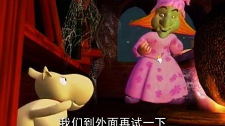 果冻宝贝 第15集