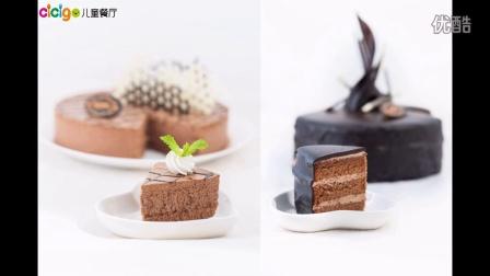 cicigo私人订制蛋糕,唯有美食与爱不可辜负