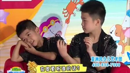 宝安频道《亚洲风宝贝秀》第四十七期