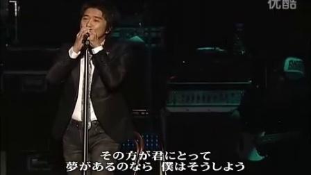 ZARD 坂井泉水 2009演唱会