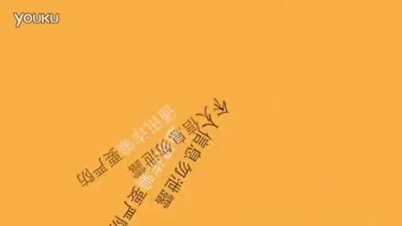成都市公安局公益广告 《防范通讯诈骗》_超清