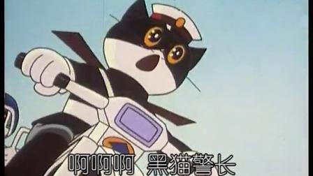 黑猫警长主题歌(字幕)