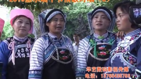 惠水2015年端午节《情歌对唱》第三集