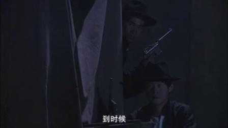 游击兵工厂 - 第35集