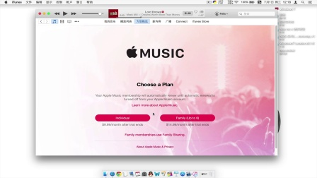 Apple music-HD 1080p