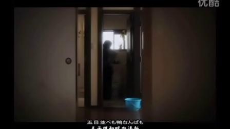 植村花菜《(廁所女神)MV 版》
