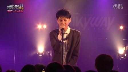 古川毅 -Shiny day- from TSUYOSHI FURUKAWA - FIRST MINI LIVE with YOU