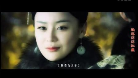 20130120《神话情话》顺治×宛宁