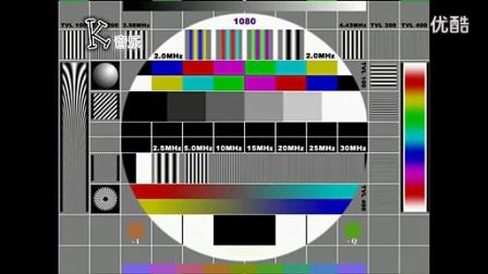 小酷电视台测试卡