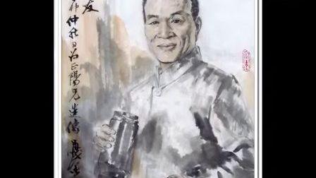 宋鲁民国画肖像视频