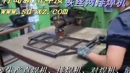 铁丝网排焊机,网片排焊机,购物筐排焊机,网罩排焊机