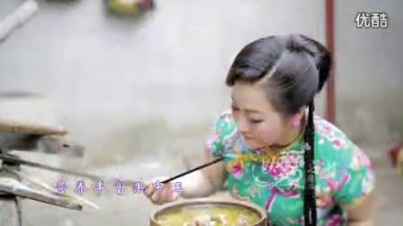 罗田民歌《板栗炖鸡汤》