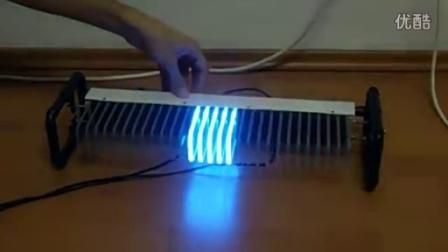 Nyntzilla vu meter(firmware 3.0