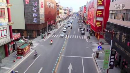 航拍家具里的中国