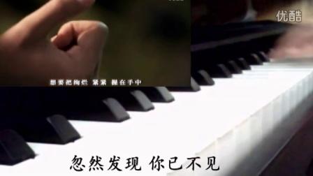 爱情公寓【虹之间】钢琴曲 演奏:幸福的旋律