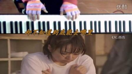 【蒲公英的约定】钢琴曲 演奏:幸福的旋律