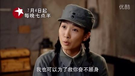 红色男神张鲁一演绎智慧战神  《马上天下》东方卫视7·4开播