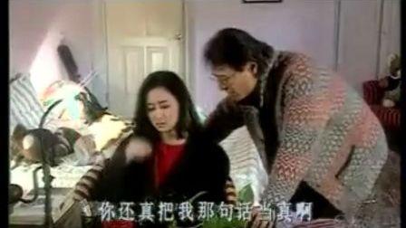 台湾省经典爱情剧:萧蔷林瑞阳刘德凯陈德容《一帘幽梦》42