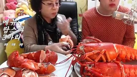 吃播合集·韩国网上吃饭真人秀吃饭员吃出个未来美食人生afreeca tv吃饭直播_标清