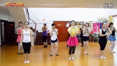 深圳舞蹈网培训基地《卓玛》民族舞周末班学员展示_标清