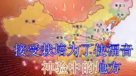兴起吧中国