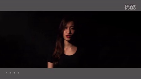 战犯 万能麦斯 MightyMax 妈,我回来了Ft. Janet 官方音乐录影带official MV