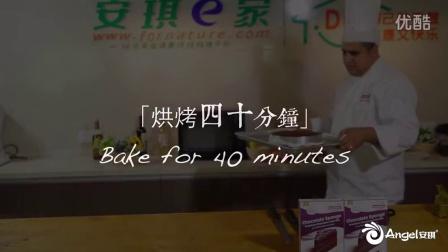 巧克力海绵蛋糕 焙烤林 预拌粉 家庭烘焙 进口