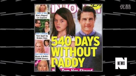 汤姆克鲁斯Tom Cruise [Complex] 30