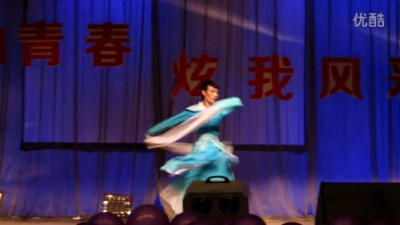 石家庄职业技术学院2014管理系踏歌起舞-独舞