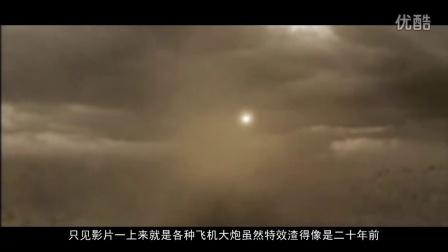 老湿吐槽:《钢铁侠》撞脸日记【殇情影院】