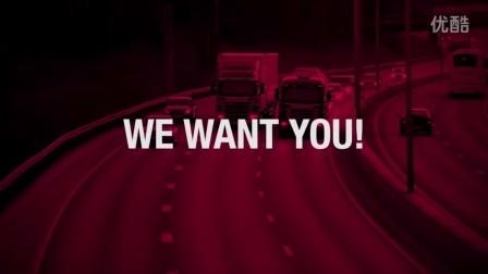 斯堪尼亚寻找卡车拍摄者Truckspotters wanted