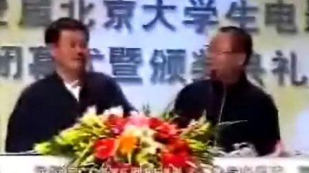 赵本山 范伟北京大学生电影节颁奖,斗嘴笑料不断