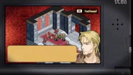 3DS eShop 美版Mercenaries Saga 2 介绍影片