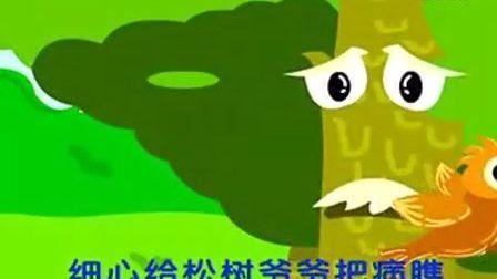 啄木鸟(5917 快播)www.zhuoxue.net提供