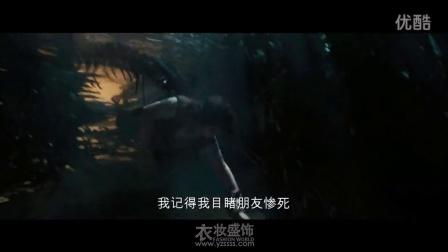 移动迷宫:烧痕审判(Maze Runner_ The Scorch Trials)中文版预告片[衣妆盛饰]