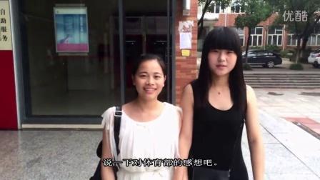 江西科技师范大学通信与电子学院2014级学生会体育部优秀部门评比视频