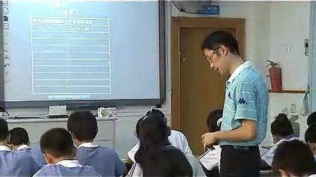 3的倍数的特征 苏教版_五年级小学数学课堂展示观摩课实录视频视频