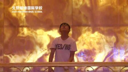 北京爱迪国际学校-2015年两岸三地青少年交流晚会
