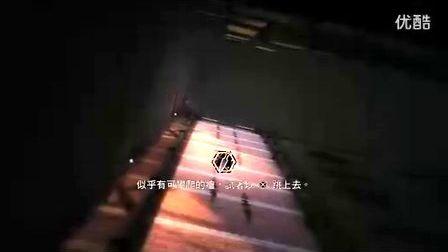 忍者龙剑传3娱乐流程解说01