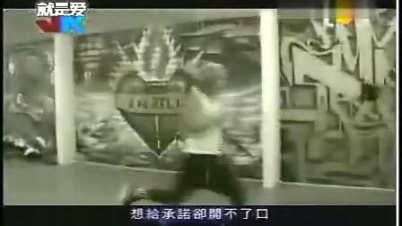 2009 原来是美男啊台湾版 OST  依然中文版牵着你的手 (李弘基)