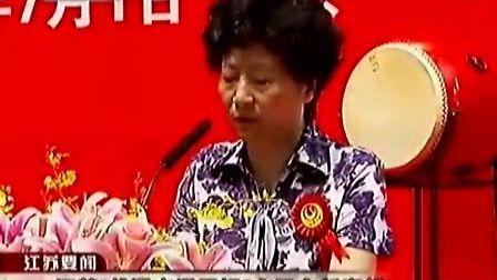 """江苏""""优漫卡通卫视""""今天全新亮相 100701 江苏新时空"""