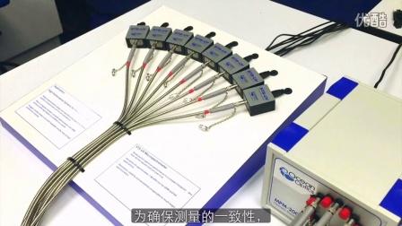 海洋光学过程行业客户定制方案——多通道吸光度测量