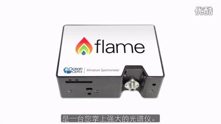 海洋光学-基础反射测量方案搭建(基于flame和Oceanview)