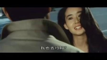 日本电影 追捕 上译配音 截頻_兼容格式 MP4_320x240