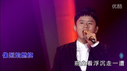 【MTV】张杰 - 剑心(2015酷音乐盛典)