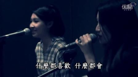 PLAY我呸 - 阎奕格 & 李友廷 & Karen - Cover (字幕版)